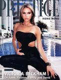 The Official Covers of Magazines, Books, Singles, Albums .. Th_23776_VictoriaPrestigeHongKongCover_122_420lo