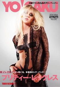 Taylor Momsen on the Cover of Yosaku Magazine - Body Paint