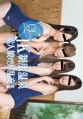 10Musume – 081716_01 – Yuka Shirayuki, Kasaki Uehara, Natsume Hotsuki, Megu Natsukawa